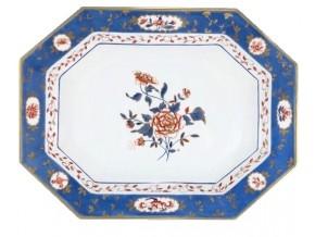 Plat style Imari  porcelaine céladon de Limoges